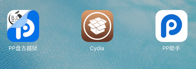 How to Download Cydia  deb Packages on Windows & Mac - Cydia Geeks