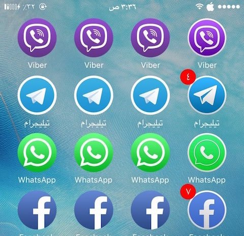clone-of-social-apps