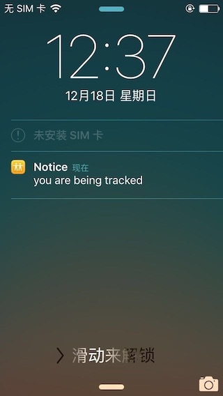 find my friends tracked notification image
